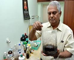 Haritam Horti Agri-Clinic