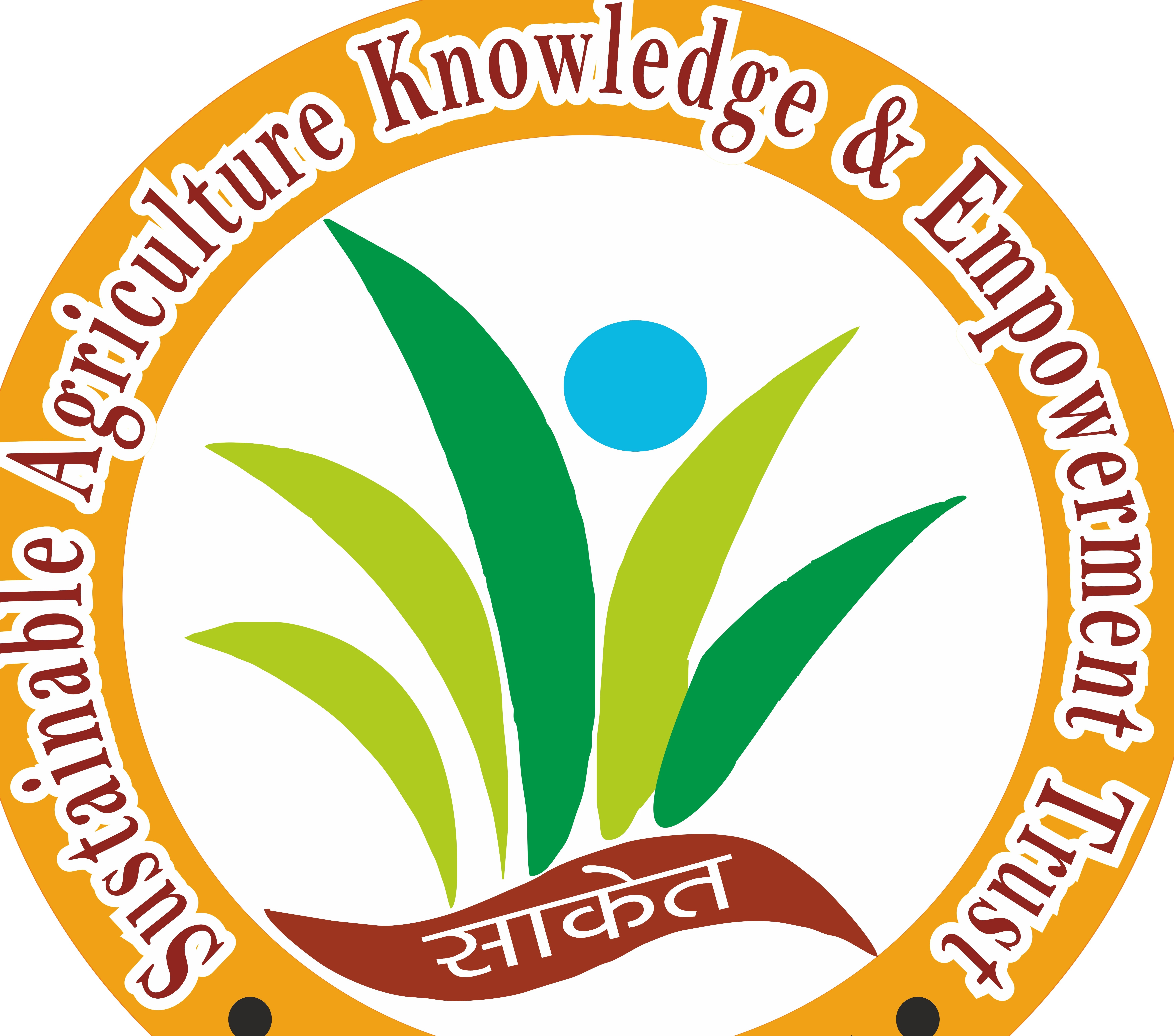 Sustainable Agriculture Knowledge and Empowerment Trust (SAKET), New Delhi