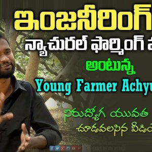 "Talk with Mr. Achyuth Reddy Gomaram on ""Agripreneurship - involving youth into agriculture & farming"""
