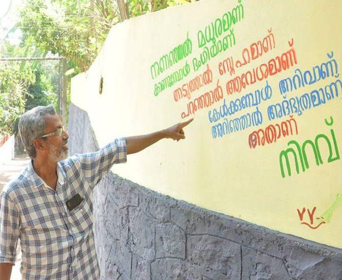 Niravu Vengeri – Village that took sustainability seriously